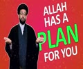 Allah has a Plan for YOU   One Minute Wisdom   English
