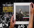 The Correct Analysis Of The Islamic Revolution   Imam Sayyid Ali Khamenei   Farsi Sub English