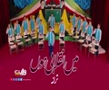 میں انقلابی ہوں   ترانہ   Farsi Sub Urdu