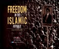 Freedom in the Islamic Republic   Imam Khomeini (R)   Farsi Sub English
