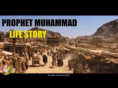Prophet Muhammad PBUH   Islamic kids stories   Prophet stories   English