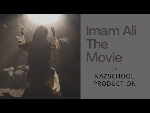 Imam Ali   Documentary   فيلم الإمام علي (ع)    English