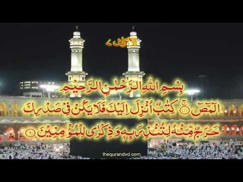 Chapter 7 Al Araf    HD Quran Recitation By Qari Syed Sadaqat Ali - Arabic