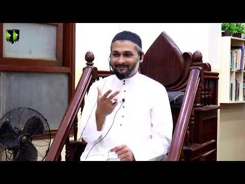[Dars] Touheed , Imam Ali (as) Ke Nazar May | Syed Zaigham Rizvi | Urdu