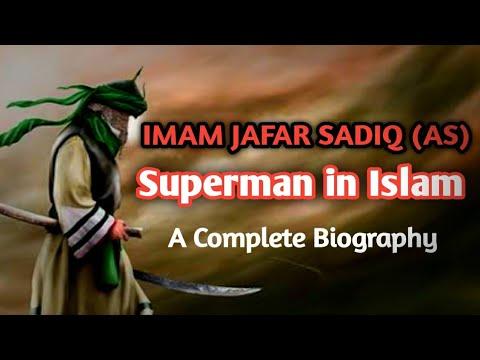 imam Jafar Sadiq |  superman in islam | life of imam | complete biography | Documentary - English