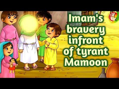 Guide   Imam Taqi (AS)   Kaz School   English