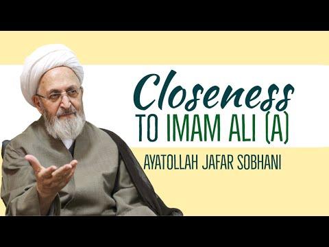 Closeness to Imam Ali (a) | Ayatollah Jafar Sobhani | Farsi sub English