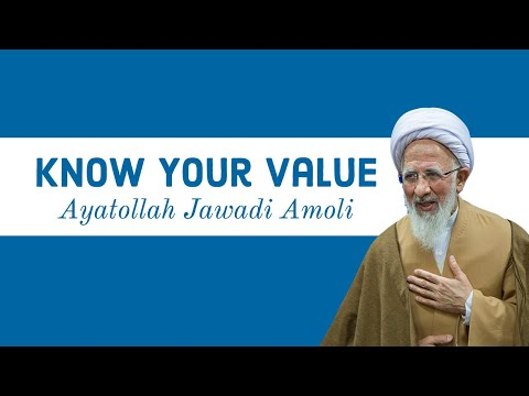 Know Your Value | Ayatollah Jawadi Amoli | Farsi sub English