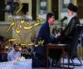 حضرت علی اکبرؑ جوانوں کے لیے نمونہ عمل   ولی امرِ مسلمین سید علی خامنہ ای حفظہ اللہ   Farsi Sub Urdu