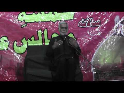 [Majlis Khmasa Aza P IV] Sarmaydarano Nizam I Syed Hussain Moosavi I Sindhi