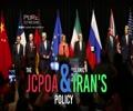 The JCPOA & Islamic Iran\'s Policy   Imam Khamenei   Farsi Sub English
