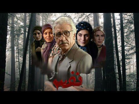 [ Irani Drama Serial ] Nafs | نفس - Episode 22 | SaharTv - Urdu
