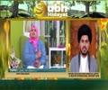 🎦 ماہِ شعبان کا اختتام و استقبال ماہِ رمضان  - Urdu