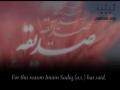 Hazrat Fatimah (a.s) Excerpt from Hadith ul Kisa - Haaj Samavati - Arabic Persian English