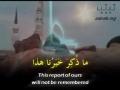 Dua by Haaj Samavati - Excerpt from Hadith al Kisa - Arabic