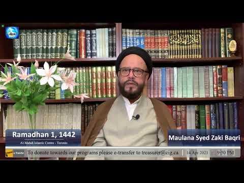 AlMehdi Islamic Centre Toronto | Reflections On The Month Of Ramadhan | Sayyid Hussain Makke | Tafsir Sur Alaq | Syed Zaki Baqri | Eng/Urdu