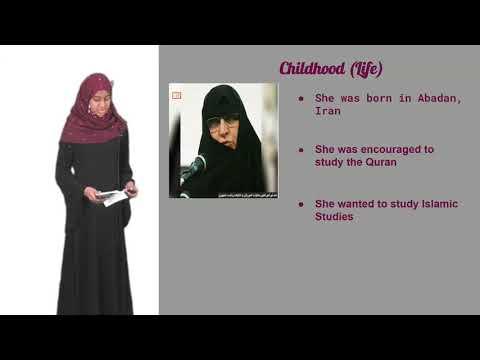 Know Your Ulema Project   Zohreh Sefati   Zainabe Zahra   English