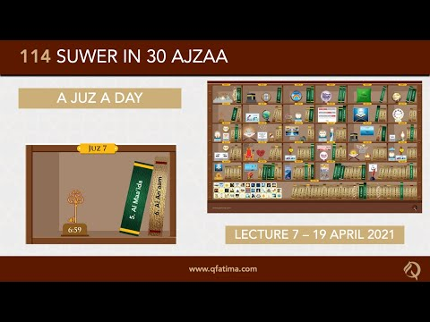 [Introduction To Quran City Of Q Fatima] Juzz 7 Of Holy Quran | English