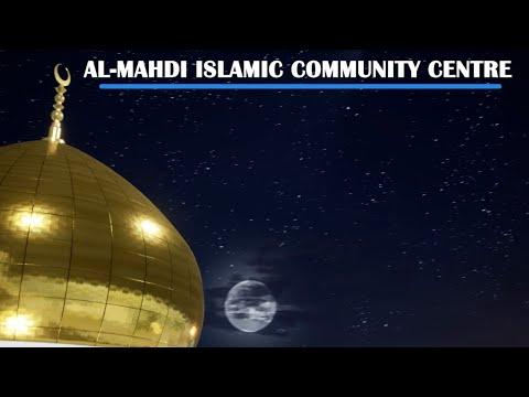 AlMehdi Islamic Centre Toronto 1442 PX | Tilawat | Reflections On The Month Of Ramadhan | Sayyid Hussain Makke I Tafsir Sur Alaq I Syed Zaki Baqri I Eng/Urdu