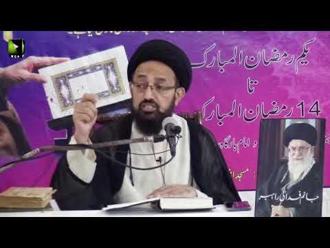 [6] Tafsir Surah -e- Munafiqoon - تفسیر سورہ منافقون | H.I Sadiq Raza Taqvi | Mah-e-Ramzaan 1442 | Urdu