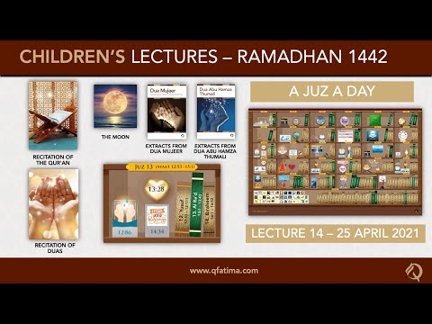 Month Of Ramadhan 1442 | Children Lecture PXIV | Quran Recitation & Short Duas | English