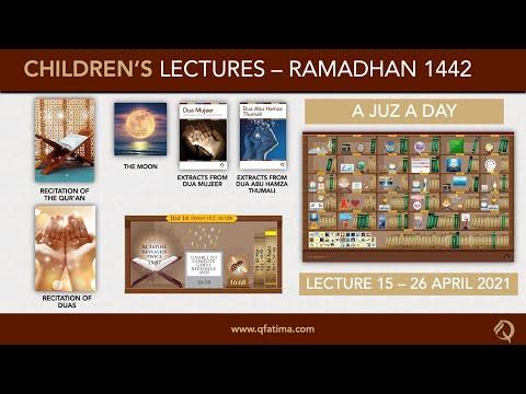 Month Of Ramadhan 1442 | Children Lecture PXV | Quran Recitation & Short Duas | English
