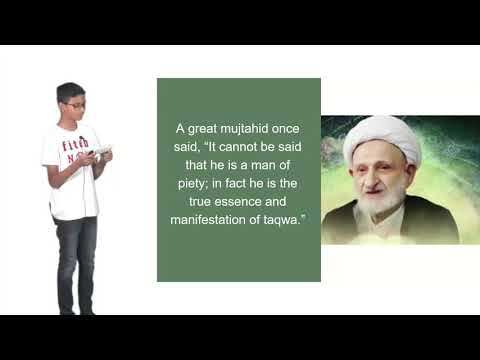 Know Your Ulema Project   Ayatullah Bahjut   Mikhail Nasser   English