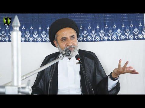 [Dars] Quran Wa Imam Ali (as) Ka Apas May Rabta | H.I Muhammad Haider Naqvi | Urdu