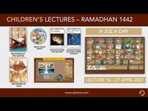 Month Of Ramadhan 1442 | Children Lecture PXVI | Quran Recitation & Short Duas | English