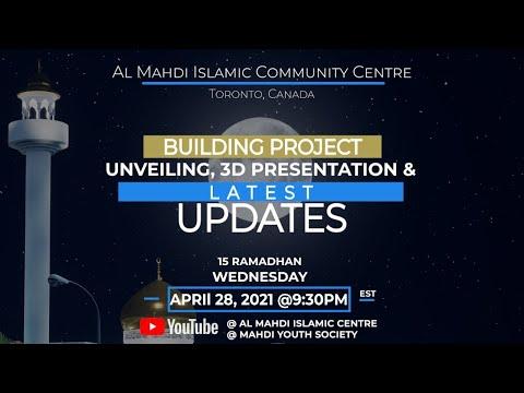 AlMehdi Islamic Centre Toronto 1442 PXIV | Tilawat | Reflections On The Month Of Ramadhan | Sayyid Hussain Makke | Tafsir Sur Alaq | Syed Zaki Baqri | Eng/Urdu