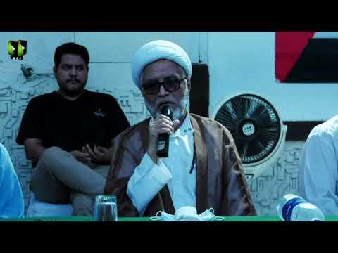 [Speech] Azadi Al-Quds Conference | H.I Mirza Yousuf Hussain | Mah-e-Ramzaan 1442 | Urdu