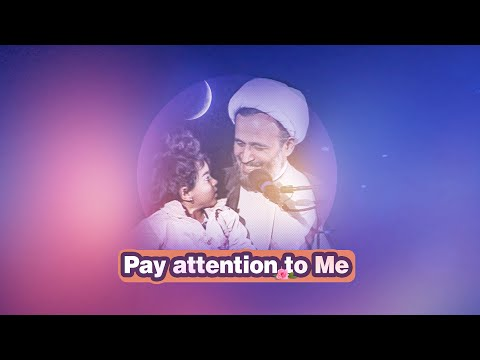 [Clip] Pay attention to Me | Agha Ali Reza Panahian | Farsi Sub English