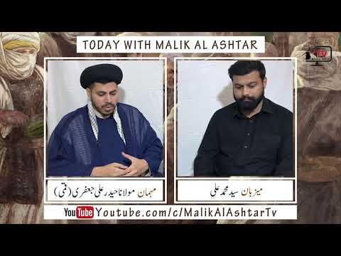 Clip-2 | Ayyam Imam Ali (A.S) Or Corona Or Humarai Zimedari | Malik Al Ashtar Tv Podcast - Urdu