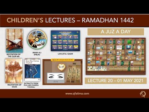 Month Of Ramadhan 1442   Children Lecture PXX   Quran Recitation & Short Duas   English