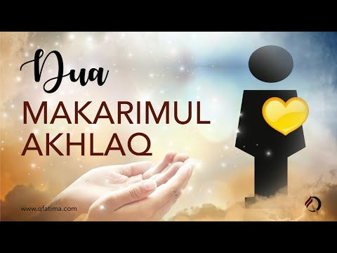 [A\'maal for Laylatul Qadr] Dua Makaarimul Akhlaaq with English Translation