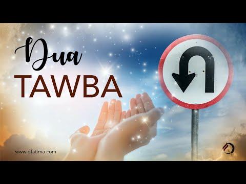 [A\'maal for Laylatul Qadr] Dua Tawba recitation | Arabic
