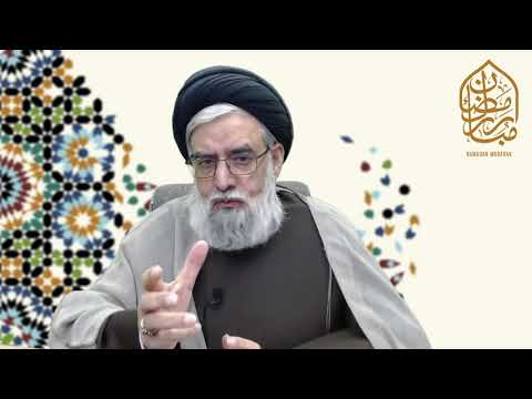 What is Special about Laylatul Qadr? - Maulana Syed Muhammad Rizvi | English