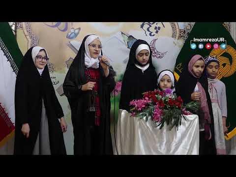 BAchhon ki Quran se Mohabbat | Ramadan 2021 | Urdu