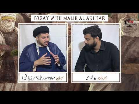 🎦 کلپ 5 | امام علیؑ ایک گھرانے میں - Urdu