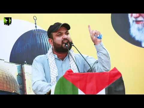 Markazi Youm AL-QUDS Rally 2021 | Speech: Br. Arif Ali Aljani | Karachi | Mah-e-Ramzaan 1442 | Urdu