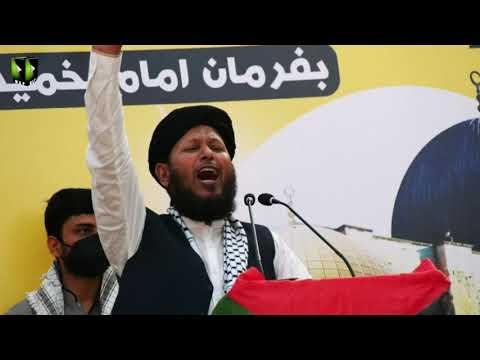 Markazi Youm AL-QUDS Rally 2021 | Speech: Janab Aqeel Anjum | Karachi | Mah-e-Ramzaan 1442 | Urdu