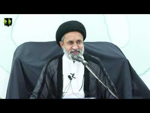 [8 Audio] Tafsir Surah -e- Baqrah Ke Muntakhib Aayat   H.I Muhammad Haider Naqvi   Mah-e-Ramzaan   Urdu