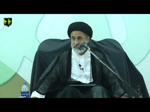 [10] Tafsir Surah -e- Baqrah Ke Muntakhib Aayat   H.I Muhammad Haider Naqvi   Mah-e-Ramzaan 1442   Urdu