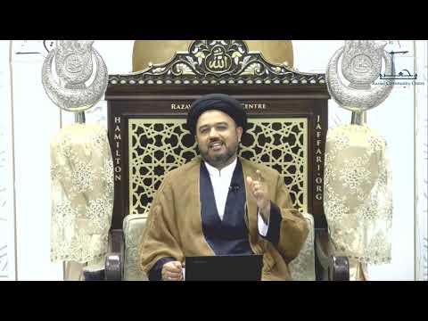 [II] Meaning of the Hadith: علی مع القرآن والقرآن مع علی - Maulana Syed Saghir Shah | Englsih