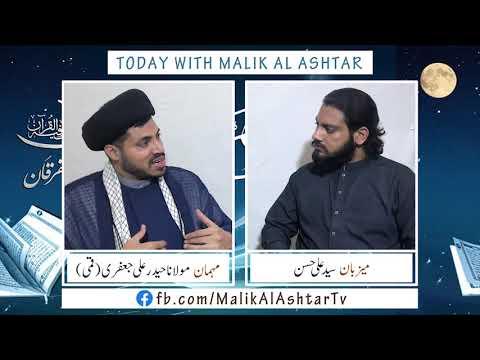 🎦 کلپ 4 | رمضان المبارک کی آخری گھڑیاں کیسے گزاریں؟  - Urdu
