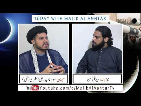 🎦 کلپ 5 | پاکستان میں چاند کا مسئلہ؛ بنیادی وجہ؟ - Urdu