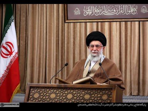 Annual Ramadan Quran meeting | Speech | Ayatollah Imam Khamenei | 2021 - Farsi sub English