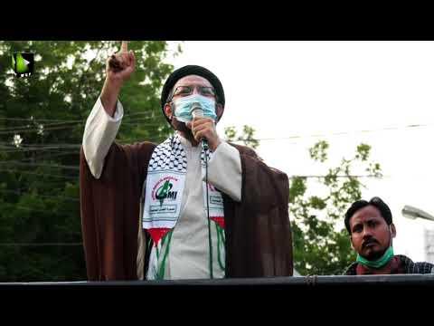 [Speech] Youme America Murdabad Rally | H.I Sadiq Raza Taqvi | 16 May 2021 | Karachi | Urdu