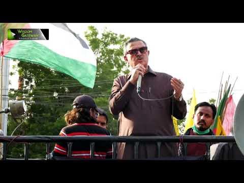 [Speech] Youme America Murdabad Rally | Janab Arshad Wohra | 16 May 2021 | Karachi | Urdu