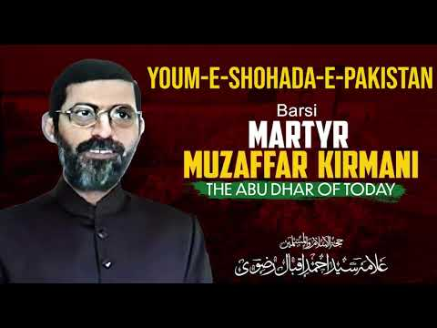Shaheed Muzaffar Kirmani   Martyrdom Anniversary  Feb 2021  Pakistan   Allama Syed Ahmed Iqbal Rizvi   Urdu
